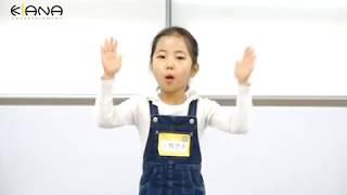 키아나TV 아역배우 공개오디션