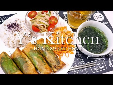 【料理音】ささ身と明太子の春巻き&春雨の中華サラダ&ワカメスープ