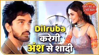 Witch 'Dilruba' Is Back In Real Avatar In Serial Nazar | Saas Bahu Aur Saazish