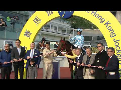 Conte won the KWONG WAH HANDICAP on Feb 10 (Class 2 - 1600M)