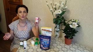 видео Необходимые витамины для женщин после 50 лет