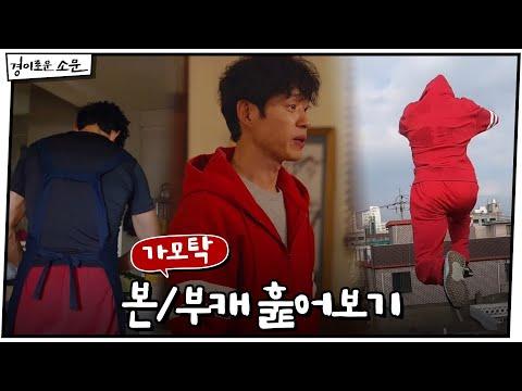 [가모탁 캐릭터] 본캐 & 부캐 나노로 훑어보기.mp4  #경이로운소문 | 경이로운 소문 EP.0