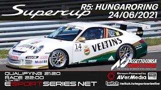 ESPORTSERIES.NET | SUPERCUP 2021 | R5 | HUNGARORING
