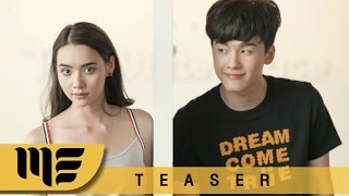 แค่คนที่เเอบรัก - SEASON FIVE Feat.หนอยแน่ [Teaser]