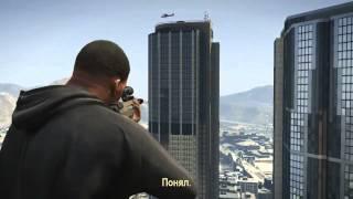 Grand Theft Auto V - официальное видео геймплея