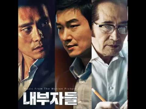 내부자들  Full Ost /  Inside Men Full  Movie Soundtrack By The Soundtrack Kings