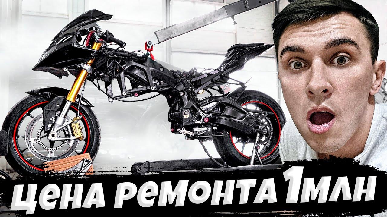 Что сделали с моим мотоциклом в BMW сервисе - 1 МЛН за ремонт МОТОРА ???