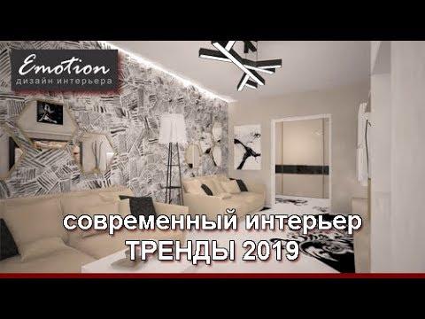 0 - Стилі оформлення сучасних віталень в квартирах і будинках