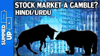 What Is Stock Market HINDI | Stock Market For Beginners | Learn To Trade Stocks  | Summed Up