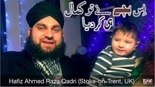 Hafiz Ahmed Raza Qadri - With Amazing Child in UK - Doing Zikar - Rabi ul Awwal #1439