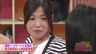 渡辺美優紀 VS 須田亜香里『キャバ嬢対決!』2人ともやりすぎです!