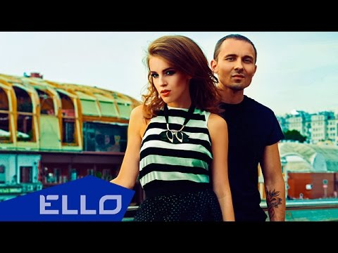 Stereopulse - По правилам любви / ELLO UP^ /