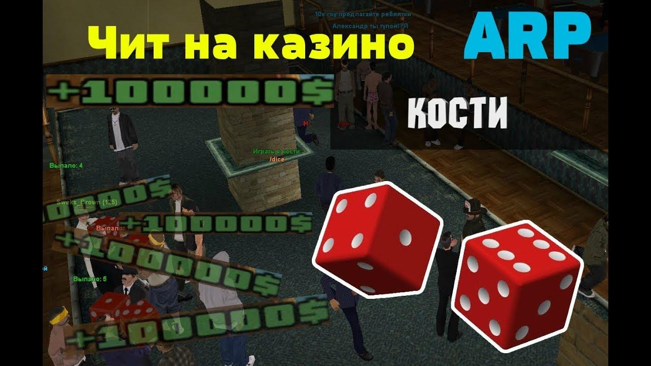 казино в отелях праги