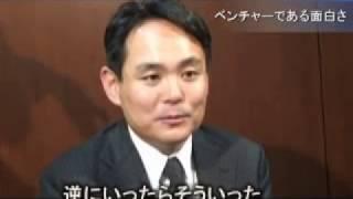 東京一番フーズ vol.4 キャリア