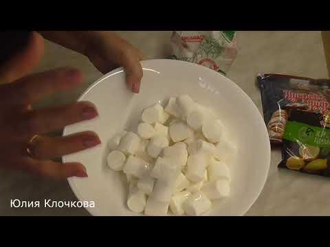 Как сделать мастику для торта в домашних условиях из маршмеллоу