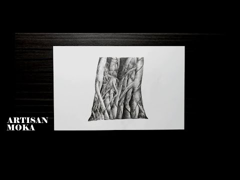 How To Draw Banyan Tree Sketch Step By Step | Simple Step thumbnail