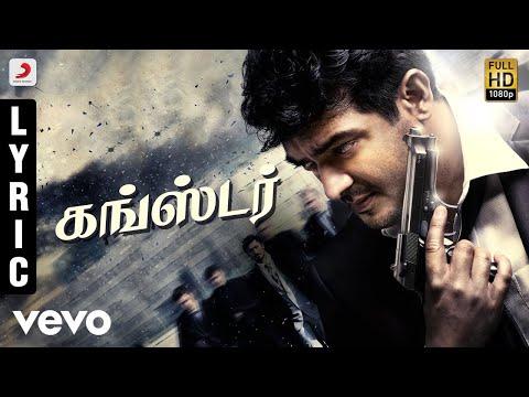 Billa 2 - Gangster Tamil Lyric Video | Ajith Kumar | Yuvanshankar Raja