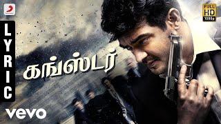 billa-2---gangster-tamil-ajith-kumar-yuvanshankar-raja