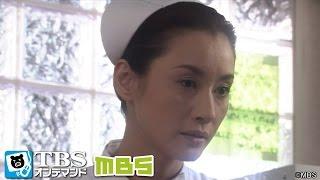 3階混合病棟の主任として復帰した涼子(辻沢杏子)は精力的に仕事を進める...