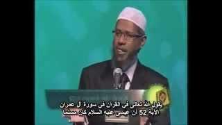 السنة والشيعة أيهم الإسلام الصحيح ؟ ذاكر نايك ( تلميذ ديدات ) zakir naik