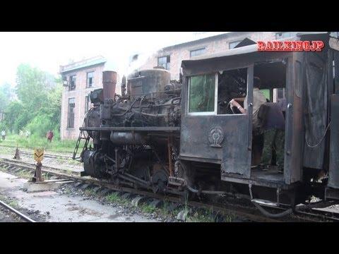 幻の監獄鉄道  四川省広元市・栄山鉄路 Guangyuan Rongshan Coal Mine Railway Vol.1