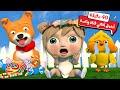 أجمل أغاني قناة وناسة - 40 دقيقة متواصلة من أغاني الأطفال