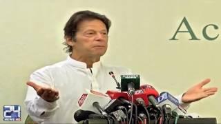 KPK government work hard on Education says Imran Khan