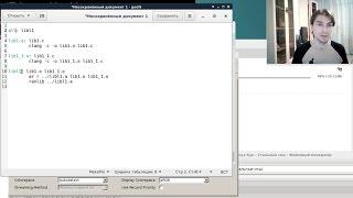 ''Опыт 2'' с ОС Minix. Компиляция, библиотеки и Makefile