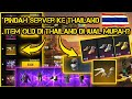 Pindah Server Ke Thailand Ada Event Apa Di Server Thailand  Mp3 - Mp4 Download