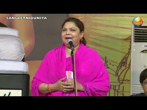 Anjum Rehbar || Bilkul Tazi Ghazal || Kavi Sammelan || Bhopal Danik Bhaskar || MOraribapu Ramkatha