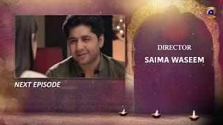 Kahin Deep Jalay - EP 19 Teaser - 23rd Jan 2020 - HAR PAL GEO DRAMA...