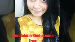 Gundelona Nindukunna || ARJUN REDDY || By Prathyusha