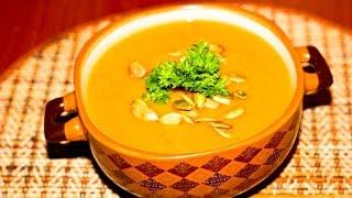 Суп пюре из тыквы.  Полезное и вкусное блюдо из тыквы.