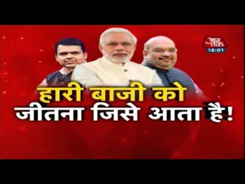 हारी बाज़ी को जीतना जिसे आता है... Halla Bol With Anjana Om Kashyap | Maharashtra Special