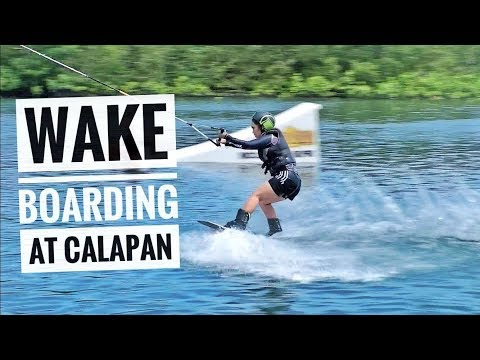 Wakeboarding | Calapan Cable Park | Calapan Oriental Mindoro