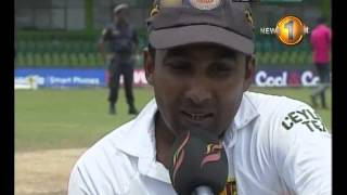 Mahela Jayawardana`s Interview 18.08.2014