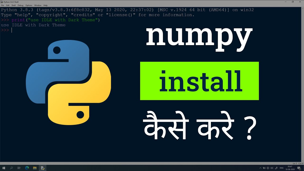 How to Install numpy library in Windows 10 for Python Programming ( Hindi )