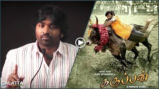 Karuppan is for Family Audience, a Visual Treat - Vijay Sethupathi