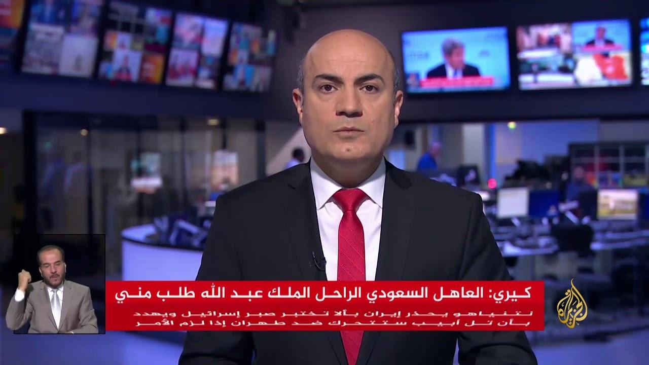 الجزيرة:نشرة الإشارة الثانية 18/2/2018