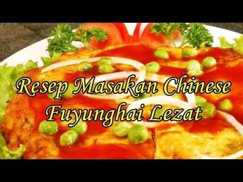 Resep Masakan Chinese Fuyunghai Lezat Youtube