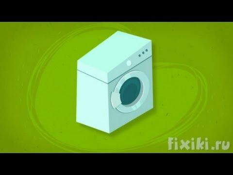 Фиксики - Фиксики о стиральной машине