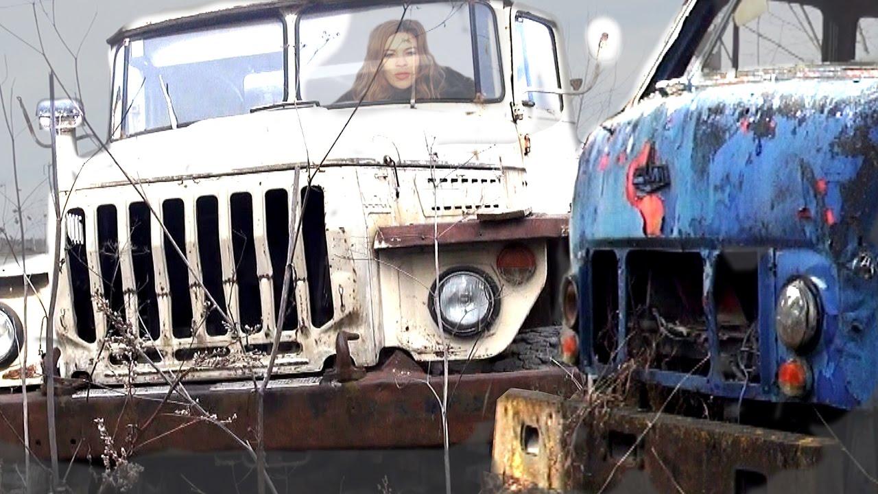 Покинутые и брошенные автомобили СССР Грузовики МАЗ и Урал