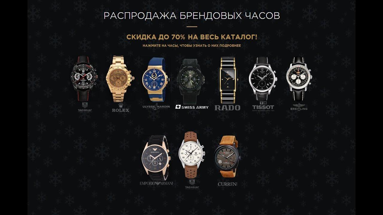 Наручные Часы YAZOLE с Номером 13 Черный Кожаный Ремешок - YouTube