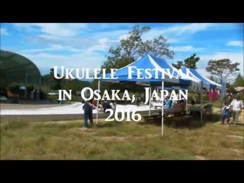 """(2/2) """"Ukulele Jamboree"""" - Ukulele Festival in Osaka, Japan 2016"""
