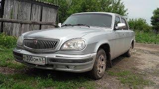Купили Волгу ГАЗ 31105 за бешенные бабки