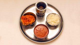 Индийский соус | Сливовый чатни