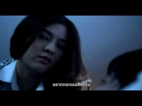 OST.Yes or no อยากรักก็รักเลย - Mv ไม่ได้