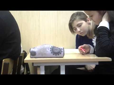 Типичный ученик - видео онлайн