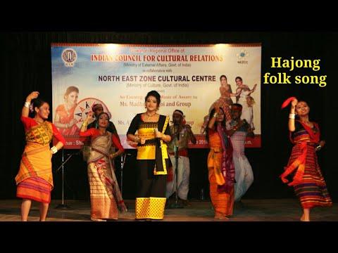 Hajong Folk Song, Dance / Assam / Madhuri Gogoi
