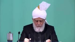 Проповедь Хазрата Мирзы Масрура Ахмада (19-09-2014).